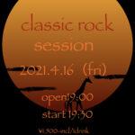 Classic Rock Session