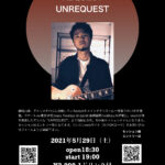 seiyA live&session time REQUEST UNREQUEST