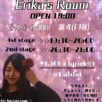 Erika's room 偶数月 第4金曜日